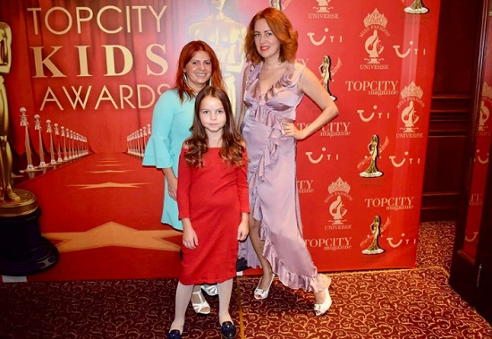 TOPCITY KIDS AWARDS