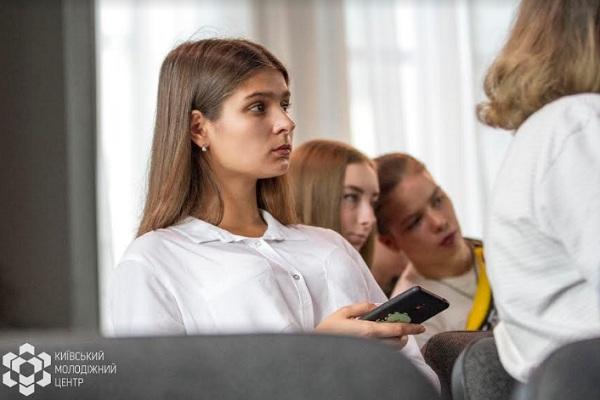 Київський молодіжний центр