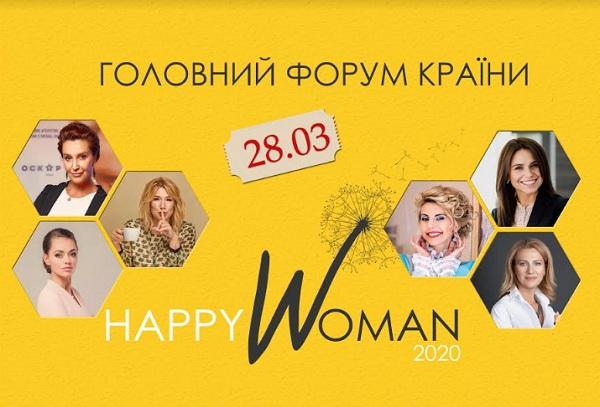 женский форум