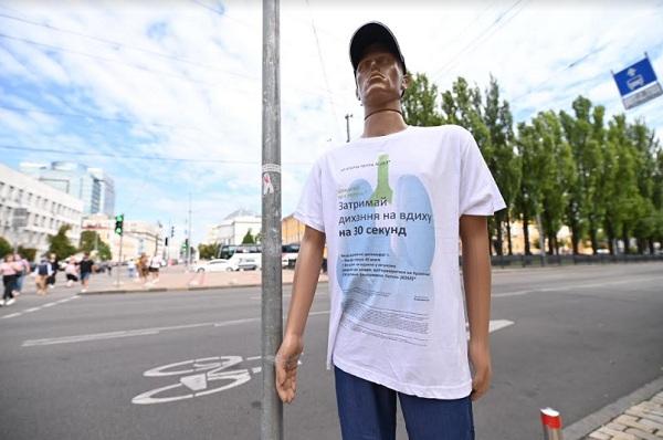 тест легень