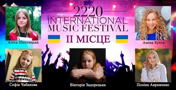 2220 International Music festival