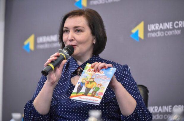 Наталія Рибачик
