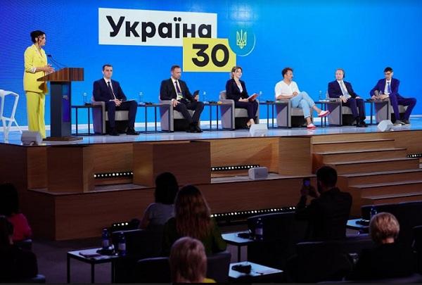 украина 30