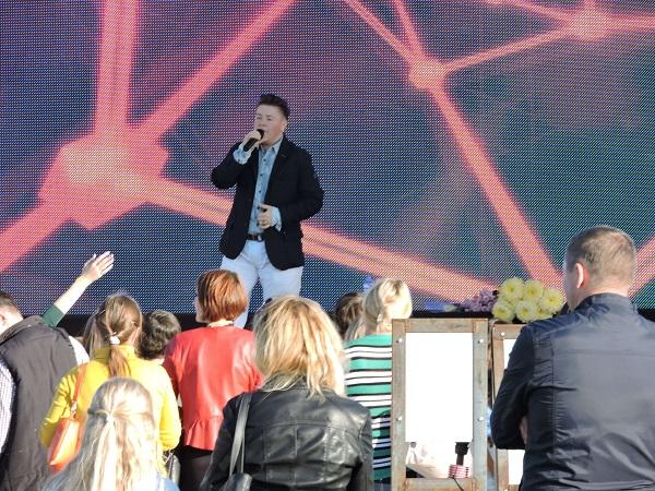 Fun Family Fest Литвинкович