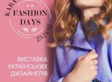 Karavan Fashion Days 2019