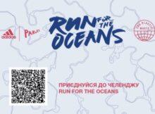 RunForTheOceans